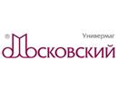 Торговый центр «Московский универмаг»